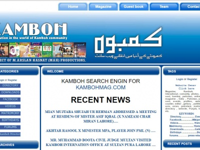 Community Website Kambohmag